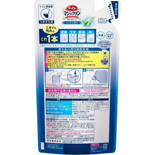 トイレマジックリン消臭・洗浄スプレーミント詰替用