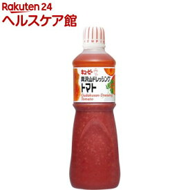 キユーピー 具沢山ドレッシング トマト(1L)【slide_d1】【キユーピー ドレッシング】