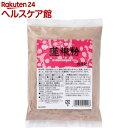創健社 特別栽培蓮根粉(100g)