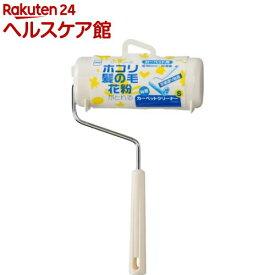 粘着カーペットクリーナー 平面塗りS C0320(1コ入)【more20】