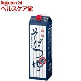 創味食品 そばつゆ 業務用(1.8L)