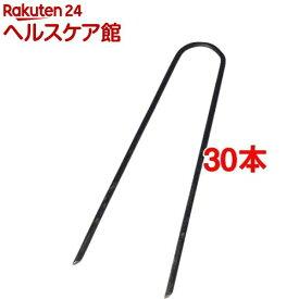 セフティ-3 U型ピン 3.5*20cm(10本入*3コセット)【セフティー3】