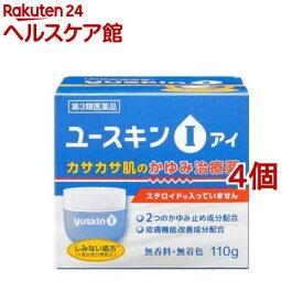 【第3類医薬品】ユースキン I(アイ)(110g*4コセット)【ユースキン】