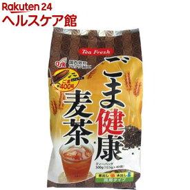 ティーフレッシュ ごま健康麦茶(12.5g*40袋入)【more30】
