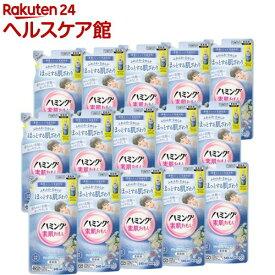 ハミング 柔軟剤 フローラルブーケの香り 詰め替え 梱販売用(540mL*15個入)【ハミング】[抗菌 つめかえ 詰替 まとめ買い]