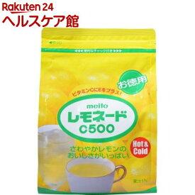 名糖 レモネードC(470g)【spts1】【more30】【名糖産業】