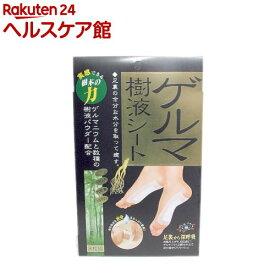ゲルマ樹液シート(8枚入)