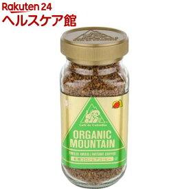 オーガニック・マウンテンコーヒー(100g)【ダーボン・オーガニック】