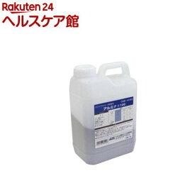 アネスト岩田 アルミナ #100 CHB-A1002(2kg)【アネスト岩田】