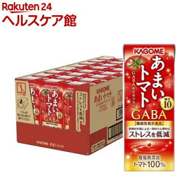 カゴメ あまいトマト GABA&リラックス(195ml*24本入)【カゴメジュース】