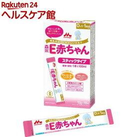 森永 E赤ちゃん スティックタイプ(13g*10本入)【E赤ちゃん】[粉ミルク]