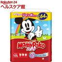 マミーポコ パンツ Lサイズ(64枚入)【mam_p5】【マミーポコ】
