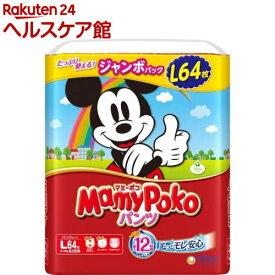 マミーポコ パンツ Lサイズ(64枚入)【マミーポコ】