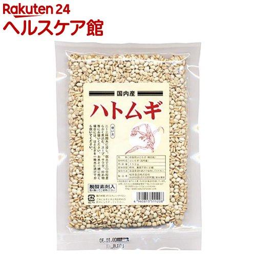 国内産ハトムギ 粒(150g)