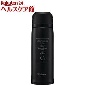象印 ステンレスボトル 0.82L SJ-JS08-BA(1コ入)【象印(ZOJIRUSHI)】[水筒]