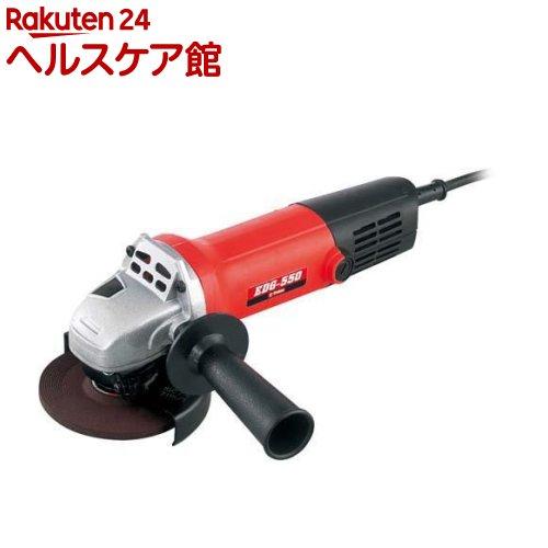 E-Value ディスクグラインダー 550W 100mm EDG-550(1台)【E-Value】