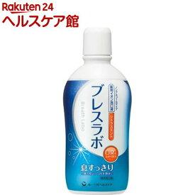薬用イオン洗口液 ブレスラボ マウスウォッシュ シトラスミント(450ml)