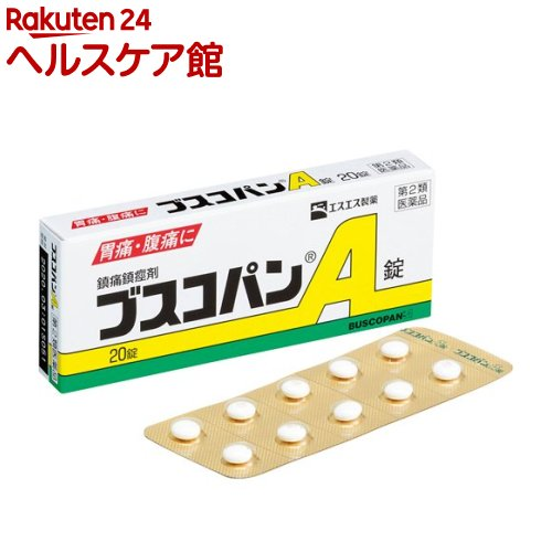 【第2類医薬品】ブスコパンA錠(セルフメディケーション税制対象)(20錠)【ブスコパン】