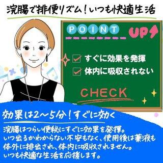 コトブキ浣腸40パステル