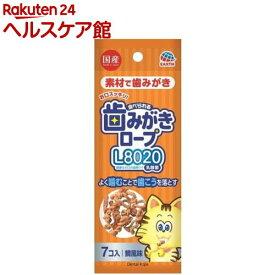 食べられる歯みがきロープ 愛猫用(7個入)【more99】【歯みがきロープシリーズ】