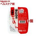 サトウのごはん 新潟県産こしひかり 大盛(300g*3コセット)【サトウのごはん】