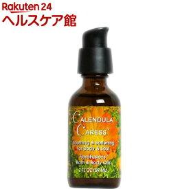 FESハーバルフラワーオイル カレンデュラカレス(59ml)【FES(Flower Essence Society)】