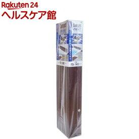 コンパクト収納風呂ふたネクストAG L-14(1枚入)