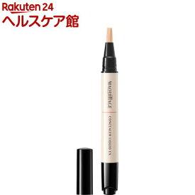 資生堂 マキアージュ コンシーラーリキッド EX ライト(2.5g)【マキアージュ(MAQUillAGE)】