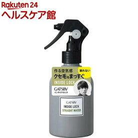 ギャツビー インサイドロック ストレートウォーター(200ml)【GATSBY(ギャツビー)】