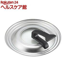 ステンレス フライパンカバー 18〜22cm用 1510230(1枚)