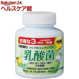 オリヒロ MOSTチュアブル 乳酸菌(180粒)【オリヒロ】