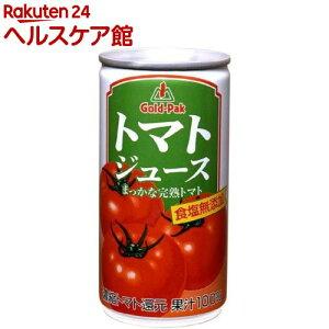 ゴールドパック トマトジュース 還元 食塩無添加(190g*30本入)【spts1】