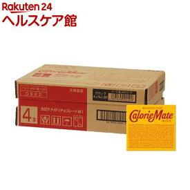 カロリーメイト チョコレート味(4本入*30コ入)【spts9】【spts3】【カロリーメイト】