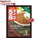 S&B 5/8 インドカレー 中辛(110g*4袋セット)【S&B(エスビー)】