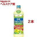 日清キャノーラ油 ナチュメイド(900g*2本セット)【日清オイリオ】