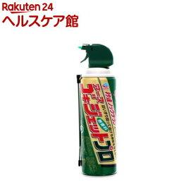 ゴキジェットプロ ゴキブリ用殺虫スプレー(450ml)【spts10】【ゴキジェットプロ】