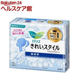 ロリエ きれいスタイル 無香料(72コ入)【ロリエ】