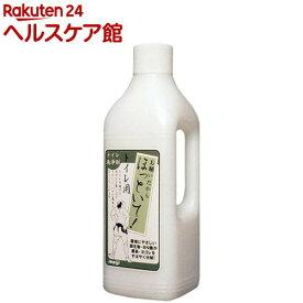 排水管洗浄剤 お願いだからほっといて トイレ用(1L)【お願いだからほっといて】