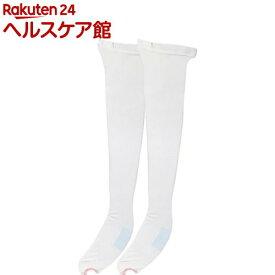 ハクゾウ ネオフラックスS 弾性ストッキング ショートM(1組入)【ネオフラックス】