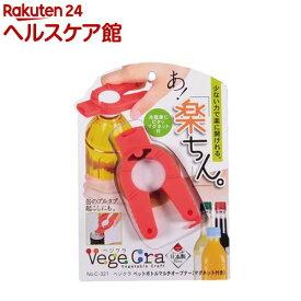 ベジクラ ペットボトルマルチオープナー(マグネット付) C-321(1コ入)【more30】【ベジクラ(Vege Cra)】
