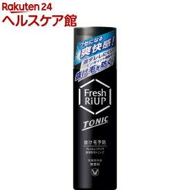 フレッシュリアップ薬用育毛トニック(185g)【リアップ】