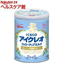 アイクレオのフォローアップミルク(820g)【アイクレオ】