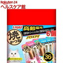 焼かつお 高齢猫用 バラエティパック 2種類の味(15g*36本入*6コセット)