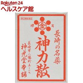 【第(2)類医薬品】神力散(30日分)【長崎県製薬協同組合】