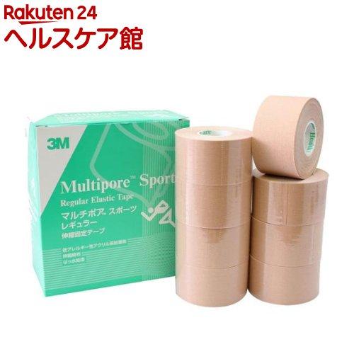 3M キネシオロジー テーピング マルチポアスポーツ レギュラー 37.5mm 2743375(8巻)【送料無料】