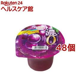 濃いぶどうゼリー 0kcal(195g*48個セット)【たらみ】