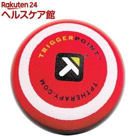 トリガーポイント マッサージボール MBX(1コ入)【spts9】【TRIGGERPOINT(トリガーポイント)】
