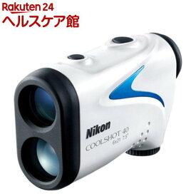 ニコン レーザー距離計 クールショット 40(1コ入)