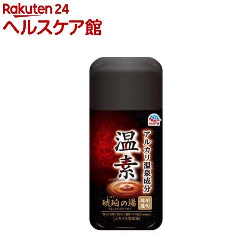 温素 琥珀の湯(600g)【温素】