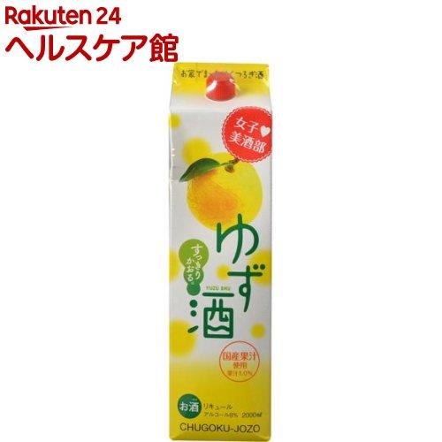 女子美酒部 ゆず酒 パック 8度(2000mL)